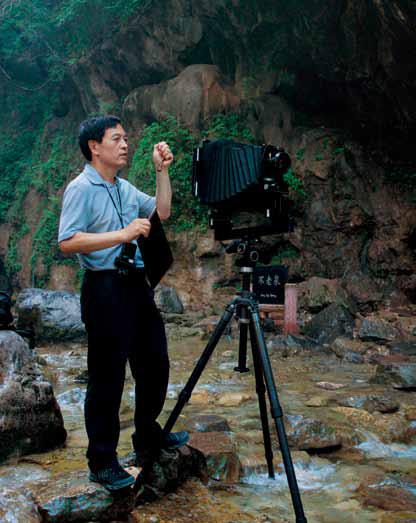 Qin Yuhai