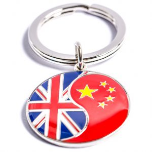 Key Ring (Yin & Yang Union Jack and Chinese Flag)