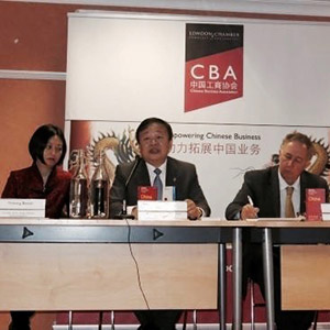 ACTIVE Business Travel - China/Great Britain books launch