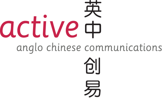 A business and PR consultancy working within the space of the UK-China business community
