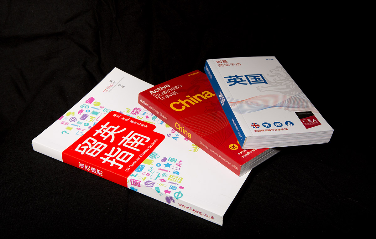 ACTIVE Books - ACTIVE Anglo Chinese Communications