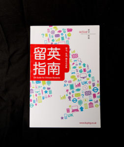 Active Business Travel China - the essential guides for British and Chinese business travellers