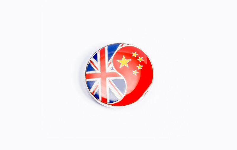 Lapel Badge (Yin & Yang Union Jack and Chinese Flag)