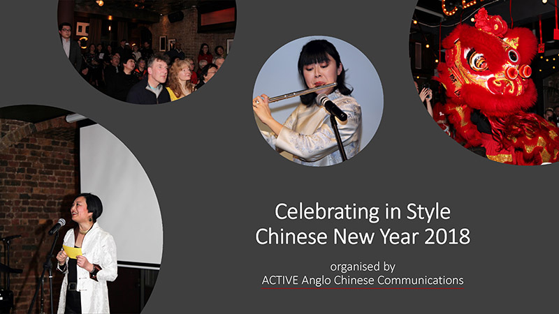 Active UK China Chinese New Year in Style Party 2018