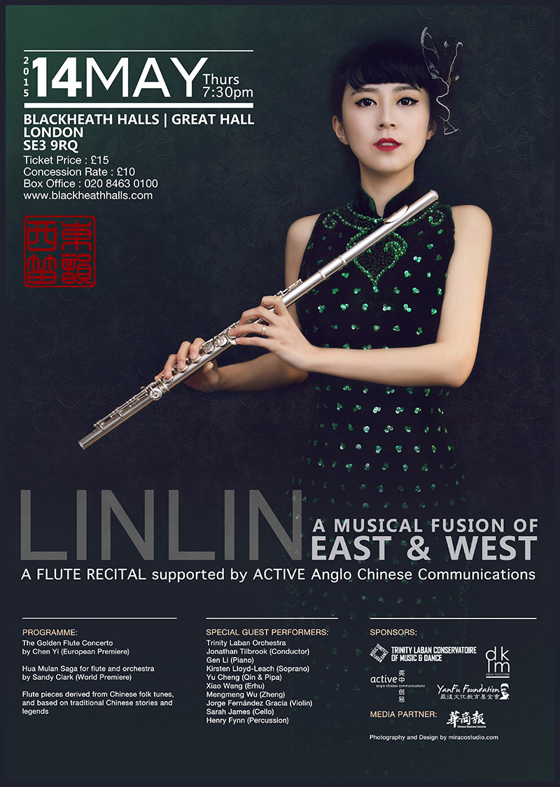 Linlin - a Musical Fusion of East and West - poster
